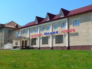 Hotel - Restaurant Medeya