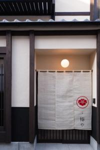 Nijyo Tsubakiya