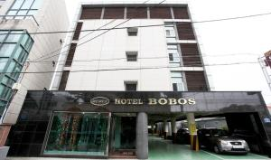 Bobos Hotel, Hotely  Jeju - big - 1