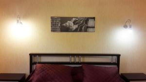 Inn Sweden, Hotels  Podgornoye - big - 3