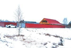 Country House Fazenda