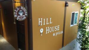 Pilok hillhouse