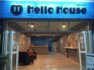 79636748 Hello House กระบี่