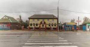 Мотель В Архиповке, Архиповка