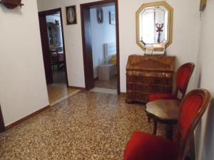 Giudecca Appartamento