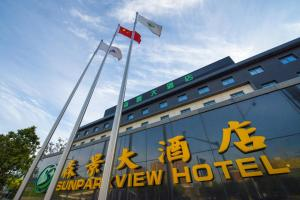 Senjing Hotel