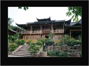 Tangshancai Country Inn, Guest houses  Chongqing - big - 13