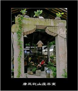 Tangshancai Country Inn, Guest houses  Chongqing - big - 16
