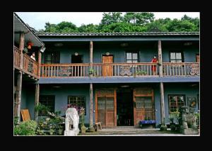 Tangshancai Country Inn, Guest houses  Chongqing - big - 22