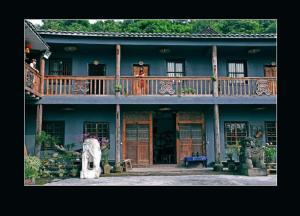 Tangshancai Country Inn, Guest houses  Chongqing - big - 23