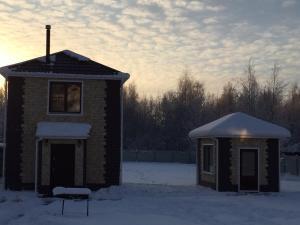 Sadovyi, Hétvégi házak  Priozerszk - big - 31