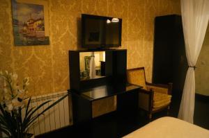 Мини-отель 24 на Мира - фото 18