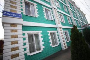 Отель Виктория, Отели  Москва - big - 22
