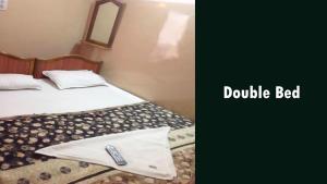 New Shalimar Hotel