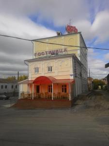 Отель Яр - фото 3