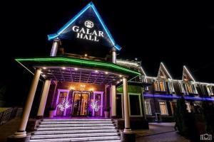 Отель GALAR HALL - фото 2