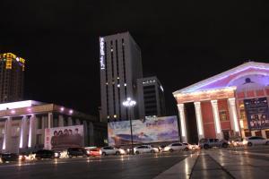 Khuvsgul Lake Hotel, Hotels  Ulaanbaatar - big - 81