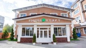 Хостел Старт, Москва