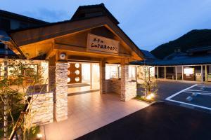 Тоёока - Hotel Silk Onsen Yamabiko