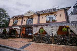 Aristokrat, Hotely  Vinnytsya - big - 99