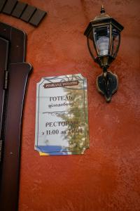 Aristokrat, Hotely  Vinnytsya - big - 98