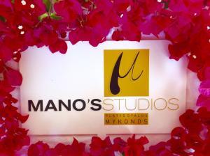Manos Studios, Ferienwohnungen  Platis Yialos Mykonos - big - 49