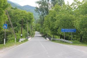 Ghviara