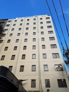 obrázek - Hotel Crown Hills Kumamoto