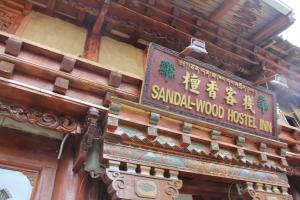 obrázek - Sandal wood Hostel Inn