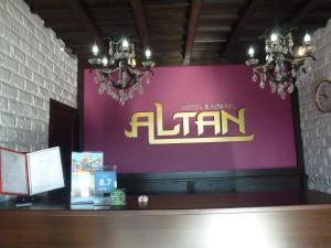 Altan hostel on Trubacheeva