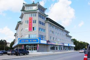 Гостиница Сюань-Юань, Находка