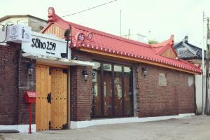 Soho259 Guesthouse
