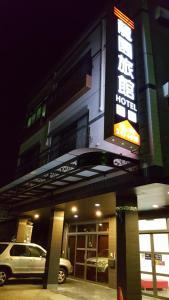 Long Yuan Hotel, Gasthäuser  Budai - big - 45