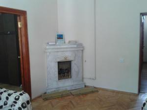 Апартаменты Зевин Формула - фото 5