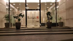 GVSB Residence Suite, Апартаменты  Куала-Лумпур - big - 5