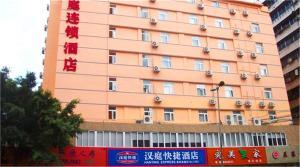 Hanting Express Shaoguan Huimin Nan Road Branch