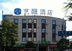 Shanghai Yi Ti Hotel