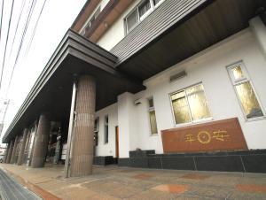 Яманаси - Hotel Heian