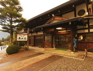 美山荘 (Miyamaso)