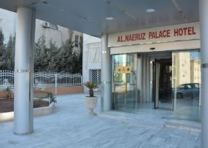 Амман - Alnayrouz palace Hotel