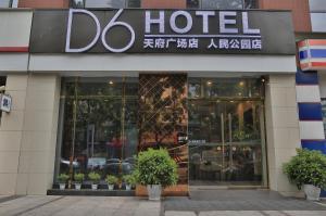 D6Hotel 天府广场店