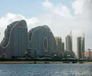 Beihai Yijia Zaixian Apartment