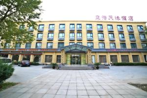 Tian Yuan Hotel Capital airport