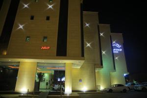 Rof Apart hotel 2