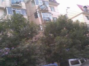 JianJian House