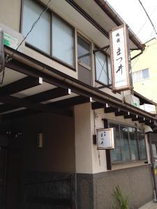 Yado Matsui