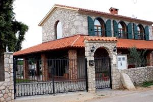 House Melita