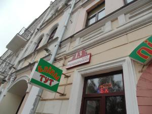 Апартаменты Маркса Кирова - фото 21