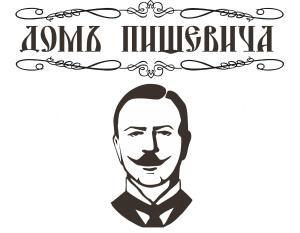 Дом Пушевича