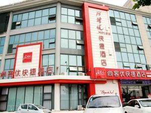 Thank You Hotel Qingdao Liuting Airport